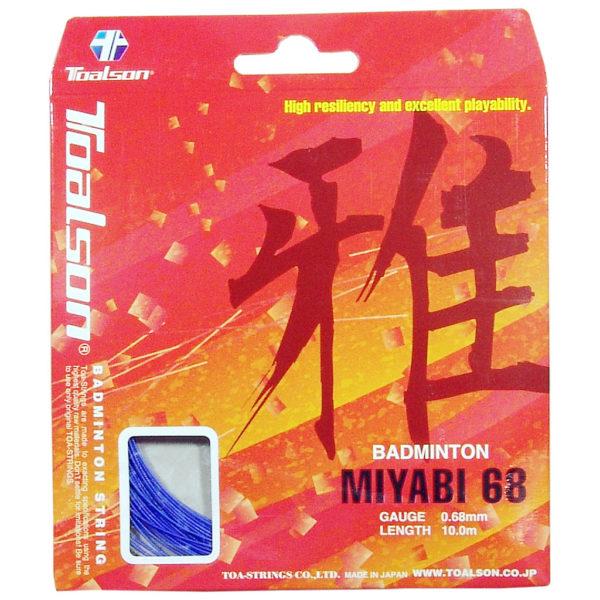 toalson-miyabi68