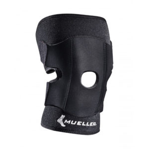 adjustable-knee-support-0e2